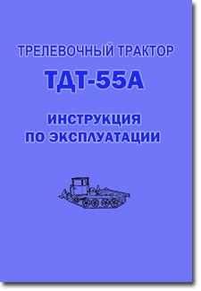 Инструкция По Эксплуатации Электрических Двигателей